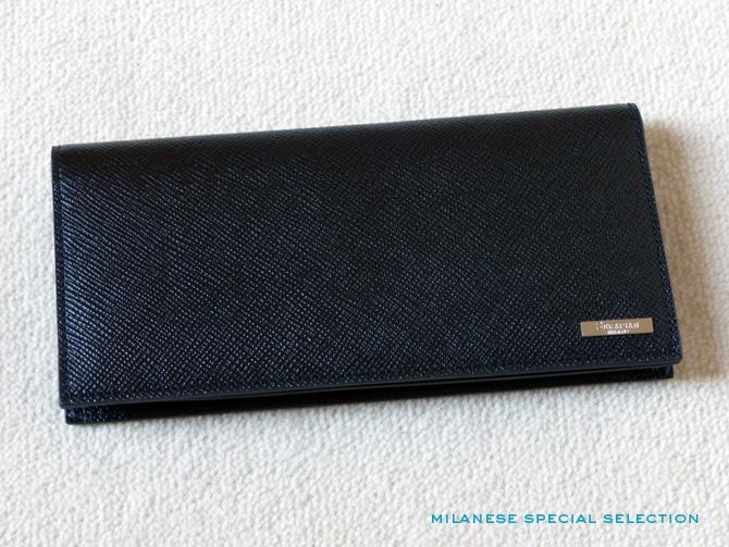 coat wallet cuir noir