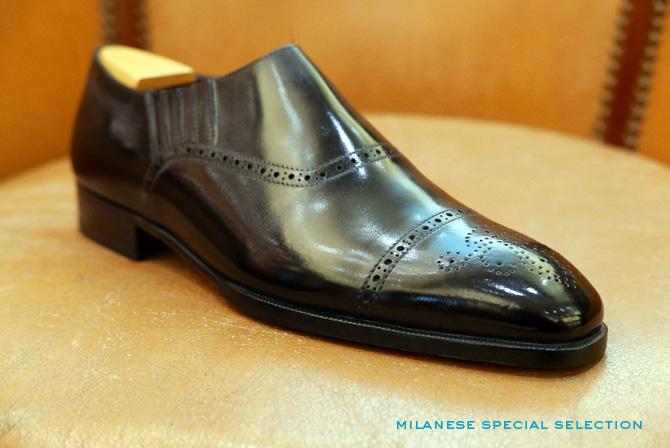 Aubercy 1935, Paris - loafer à bout droit, modèle Winston